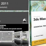 3DS MAX 2011 ESSENTIAL TRAINING – LYNDA.COM