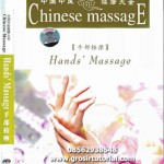 HAND REFLEXOLOGY – TRADITIONAL CHINESE MEDICINE
