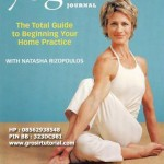 YOGA JOURNALS BEGINNING YOGA STEP BY STEP