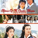 Jual Film Return Of The Condor Heroes 1983 / Pendekar Pemanah Rajawali