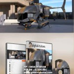 Introduction to 3ds Max 2014 – Digital Tutors