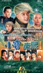 Pangeran Menjangan 2000 – Jual DVD Online The Duke of Mount Deer