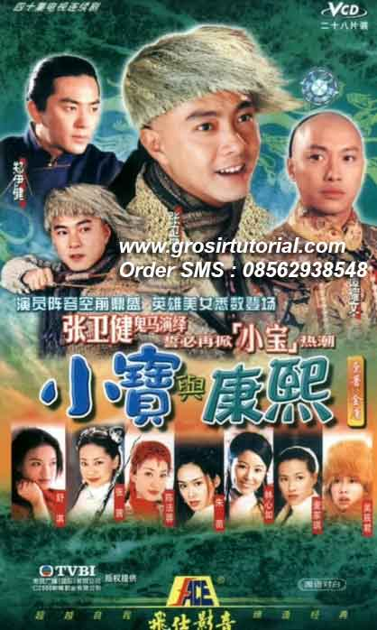 Pangeran Menjangan 2000 - Jual DVD Online The Duke of Mount Deer