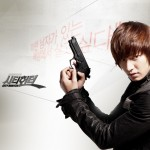 Jual DVD Drama Korea City Hunter