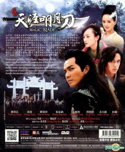 Cover Belakang Film silat mandarin The Magic Blade