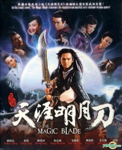 Jual Film Silat Mandarin The Magic Blade