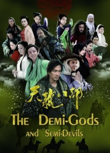 Film Mandarin The Demi Gods and Semi Devils