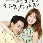 Jual Film Korea It's Okay That's Love