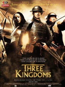 Jual Film Silat Mandarin The Three Kingdoms