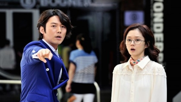 Fated to love you taiwanese drama recap