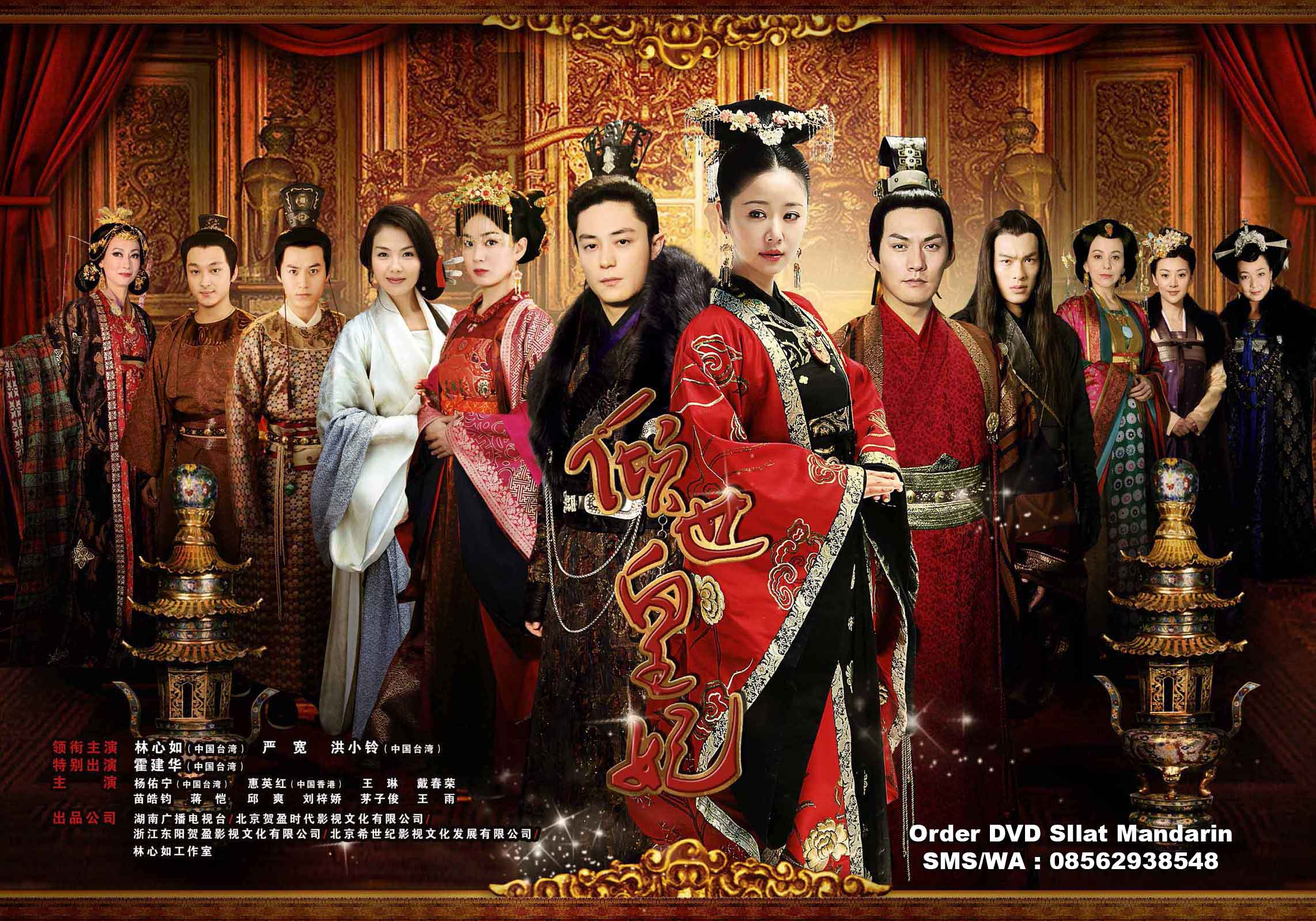 Jual-DVD-The-Glamorous-Imperial-Concubine