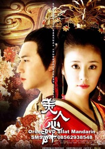 Jual DVD The Glamorous Imperial Concubine
