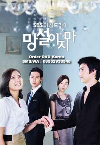 Jual-serial-korea-Don't-Hesitate