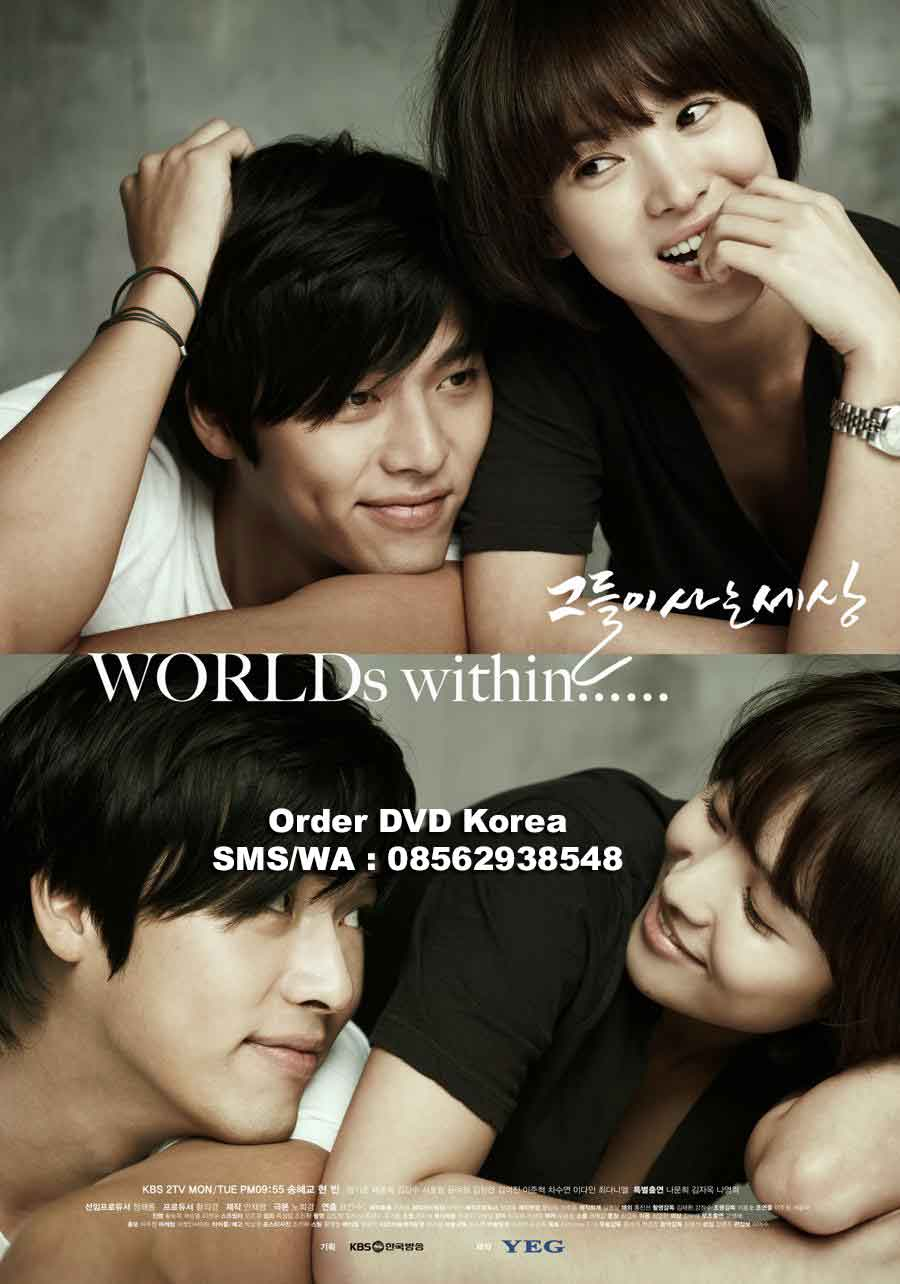 Jual DVD Worlds Whithin