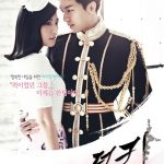 Jual DVD The King 2 Hearts