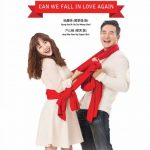 Jual DVD Could We Love