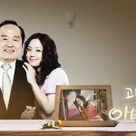 Jual DVD Its Okay Daddys Girl