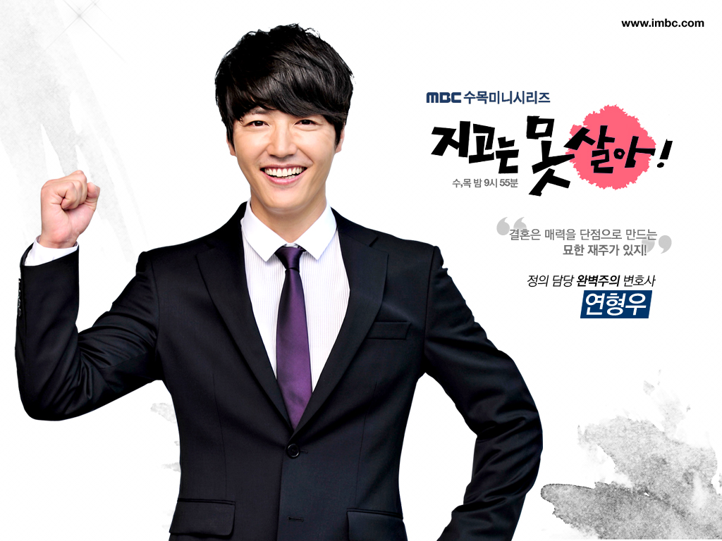 Jual DVD Korea Can't Live With Losing