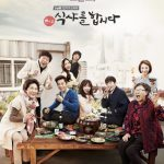 Jual DVD  Lets Eat 2