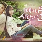 Jual DVD  My Lovely Girl