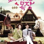 Jual DVD Paradise Ranch