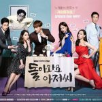 Jual DVD Please Come Back Mister