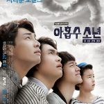 Jual DVD Plus Nine Boys