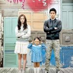 Jual DVD  Rosy Lovers