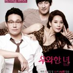 Jual DVD  She Is Wow