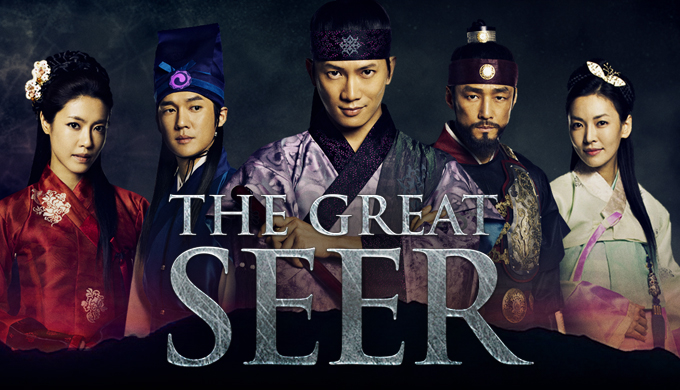 Jual DVD Film Mandarin The Great Seer