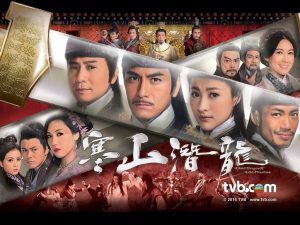 Jual DVD GHOST DRAGON OF COLD MOUNTAIN