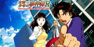 Jual DVD  Kindaichi No Jikenbo Returns