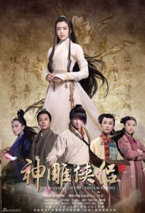 Jual DVD Romance of The Condor Heroes
