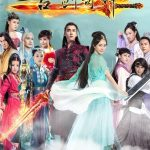 Jual DVD  Sword of Legends