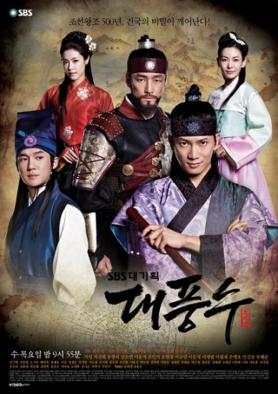 Jual DVD The Great Seer
