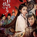 Jual DVD  The Legend Of Chusen