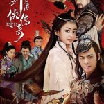 Jual DVD  The Legend of Zu