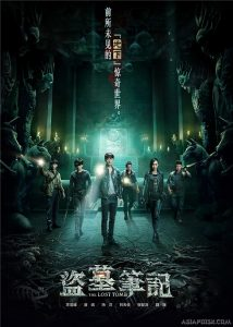 Jual DVD  The Lost Tomb