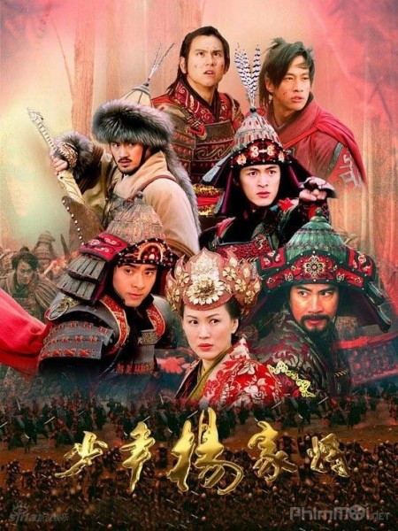 Jual DVD The Young Warriors Of Yang Clan