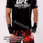 Jual Kaos UFC Fight Night Terbaru