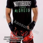 Jual Kaos Notorious Conor Mc Gregor