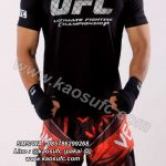 Jual Kaos UFC Ultimate Fighting Championship Murah