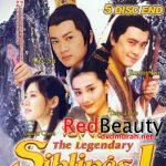 Jual DVD The Legendary of Siblings 1