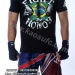 Kaos UFC Brazilian Fight For Honor