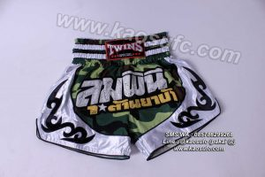 Jual Celana Muay Thai Fighter | Celana Muay Thai Twins Army
