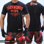 Cari Kaos Taekwondo Hanzo Fight Gear