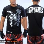 T Shirt Kyokushin Hanzo Fight Gear