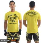 Baju Kaos Boxing Hanzo Fight Gear