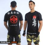Kaos Kyokushin Hanzo Fight Gear