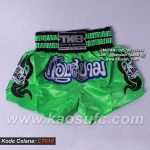 Celana Muay Thai Hijau Top King Boxing